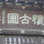 5月の高峰高原を登れ!「信州小諸・車坂峠ヒルクライム」参加者募集中!!
