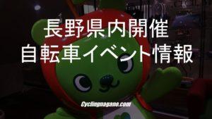 MTBの可能性を探る講演会 @ 飯田市 下久堅公民館