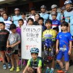 【レポート】東京都 子供トラック自転車スクール参加レポート