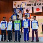 〔速報〕第73回国民体育大会 成年男子ロードレースで小出樹(京産大‐松本工出)が5位入賞