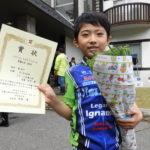 〔結果〕9月2週目に行われた主な大会の長野県勢入賞者