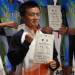 〔速報〕第53回都道府県大会トラック 男子4km団体追抜きで長野県代表が8位入賞