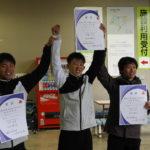 〔速報〕2018長野県高校自転車 新人戦ロードレース結果
