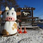 〔告知〕冬自転車の祭典!「UCI-1.0 Rapha Super Cross Nobeyama 2018」開催!今週末は野辺山へ!