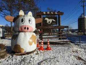 Rapha Super Cross NOBEYAMA 2109 @ 長野県南牧村野辺山 滝沢牧場