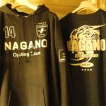 〔お知らせ〕上山田シクロクロス会場にてサポータズTシャツ・パーカーを販売致します。