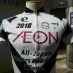 〔レポート〕2018年 四日市サイクルスポーツ・フェスティバル 全国ジュニア自転車競技大会