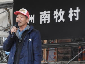 Rapha NOBEYAMA Gravel Challenge @ 長野県南牧村野辺山 滝沢牧場