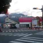 〔告知〕南信州バイコロジー協会主催「MTBの可能性を探る講演会」飯田市にて2月16日開催。