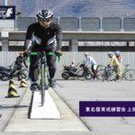 〔報告〕2019年 第1回「東信・北信育成合同練習会」を上田市にて実施しました。
