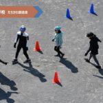 〔レポート〕スポーツ自転車基礎講習 たちかわ創造舎主催「じてんしゃの学校FINAL」見学してきました!