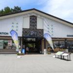 〔募集開始〕県内最大級のサイクルイベント「第29回シマノ・バイカーズフェスティバル」7/27-28開催。