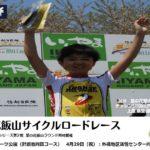 〔観戦ガイド〕2019年信州ロードレースシーズン開幕!「菜の花飯山ロードレース」今週末4/28-29開催!