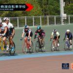 〔レポート〕長野県自転車競技連盟主催「2019 第3回美鈴湖自転車学校」ロード&ピスト講習