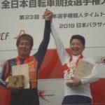 〔速報〕「2019 日本パラサイクリング選手権ロードレース大会」C4-5クラスで石井雅史(イナーメ信濃山形)が優勝!全日本王者に!!