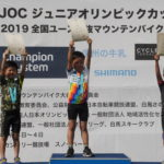 〔速報〕JOCジュニアオリンピックMTB「男子小学1年の部」で渡邊善大(白馬南小)が優勝。