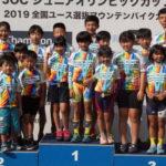 〔結果〕2019年8月第1週目に行われた主な大会の長野県入賞者