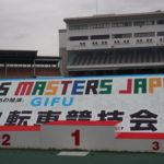 〔おしらせ〕「日本スポーツマスターズ2019ぎふ清流大会」大会二日の結果の遅延について…