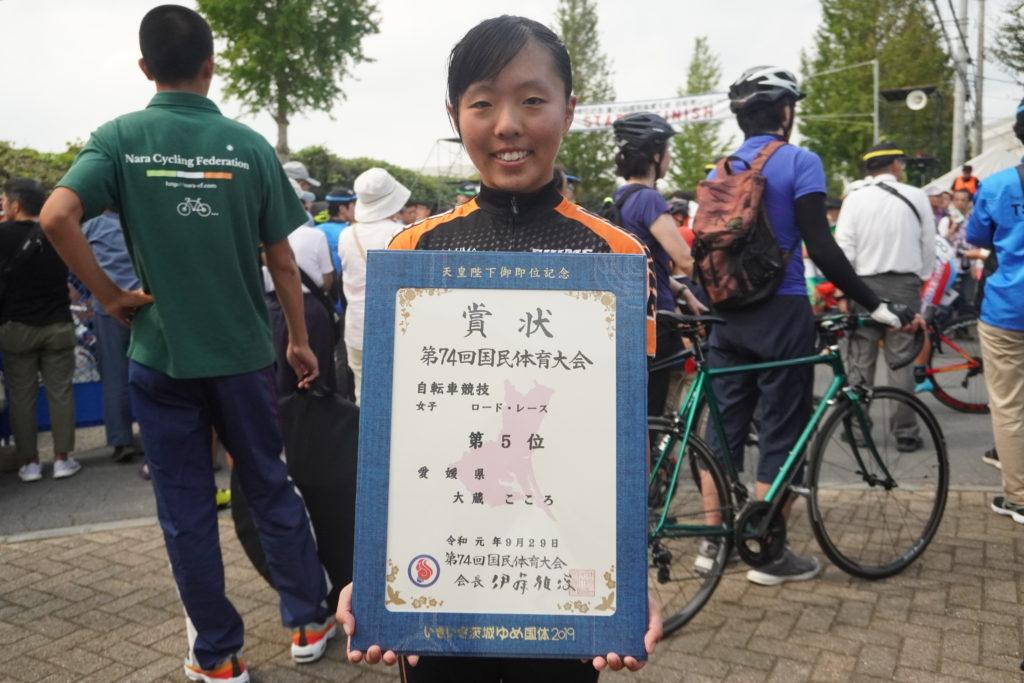 2019 国体 自転車