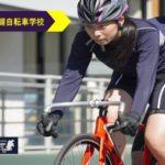 〔レポート〕長野県自転車競技連盟主催「2019 第5回美鈴湖自転車学校」初心者対象講習会