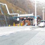 〔お知らせ〕上田市方面から美鈴湖自転車競技場方面への「国道254号」(三才山トンネル)交通情報。
