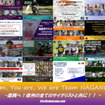 〔特集〕記事で振り返る!2019年の長野県自転車界をプレイバック《後編》